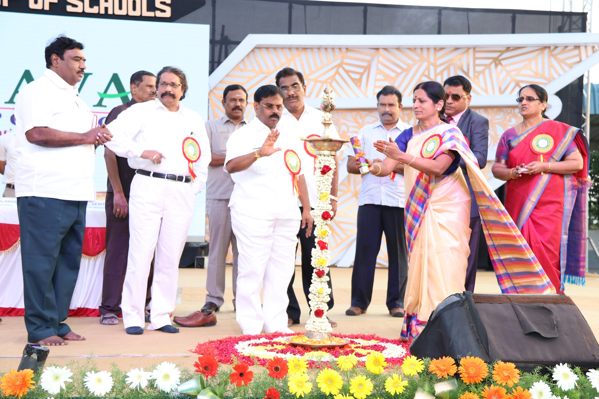 Annual Day 2017